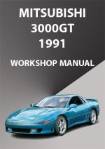 Mitsubishi 3000GT 1991 Workshop Repair Manual