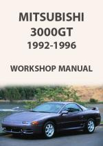 Mitsubishi 3000GT 1992-1996 Workshop Repair Manual